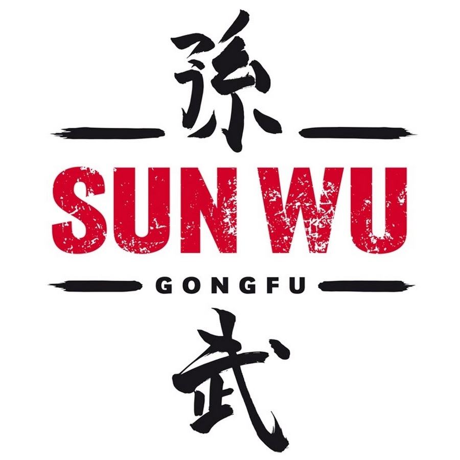 SUN WU Logo.jpg